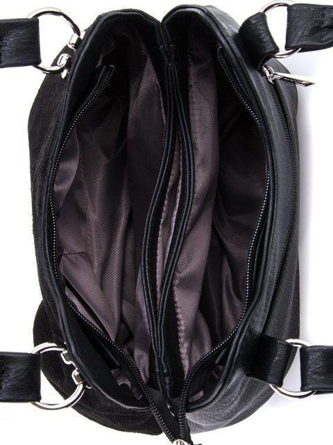 Чёрная сумка классическая S.Lavia (Славия) - артикул: 279 99 01 - ракурс 5
