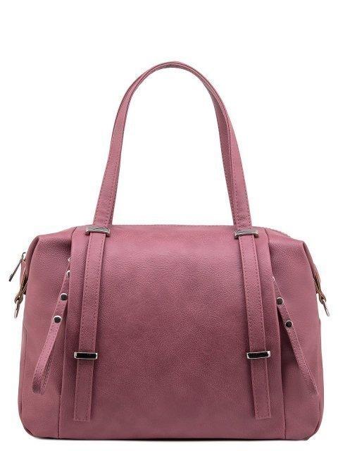 Розовый саквояж S.Lavia - 2190.00 руб