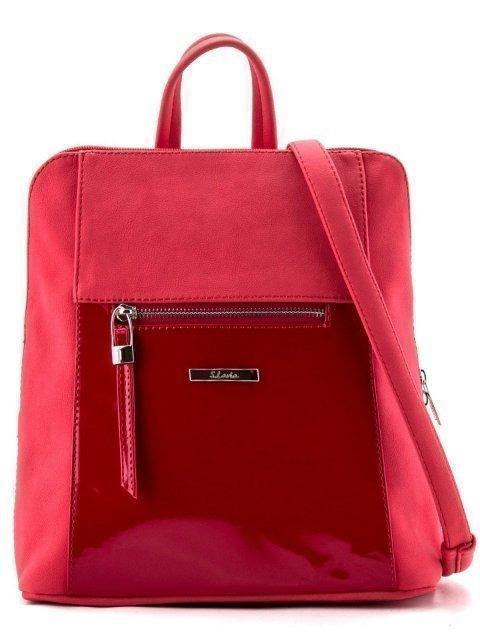 Красный рюкзак S.Lavia - 2099.00 руб