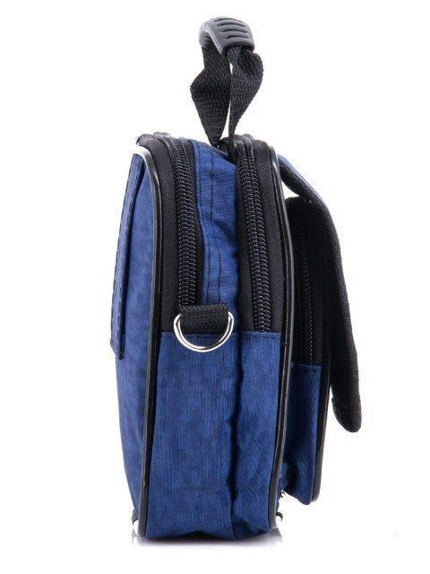 Синяя сумка планшет S.Lavia (Славия) - артикул: Т015 00 70 - ракурс 2