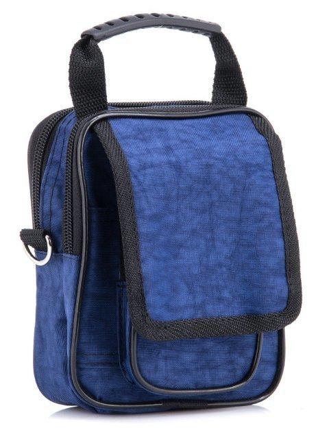 Синяя сумка планшет S.Lavia (Славия) - артикул: Т015 00 70 - ракурс 1
