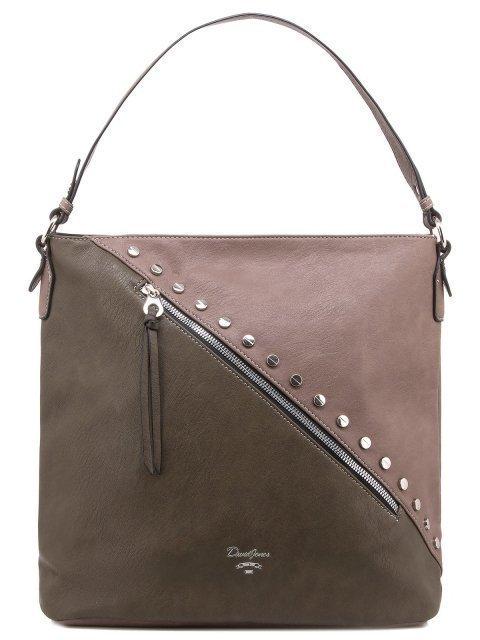 Коричневая сумка мешок David Jones - 1350.00 руб