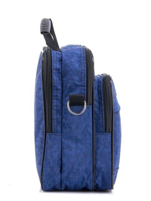 Синяя сумка планшет S.Lavia (Славия) - артикул: Т014 00 70 - ракурс 2