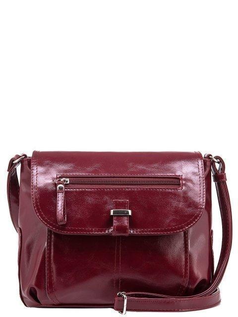 Бордовая сумка планшет S.Lavia - 1889.00 руб