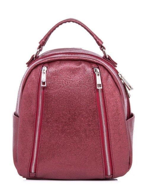 Бордовый рюкзак S.Lavia - 1759.00 руб