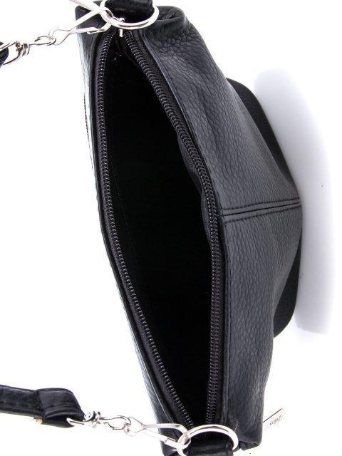 Чёрная сумка планшет S.Lavia (Славия) - артикул: 367 601 01 - ракурс 4