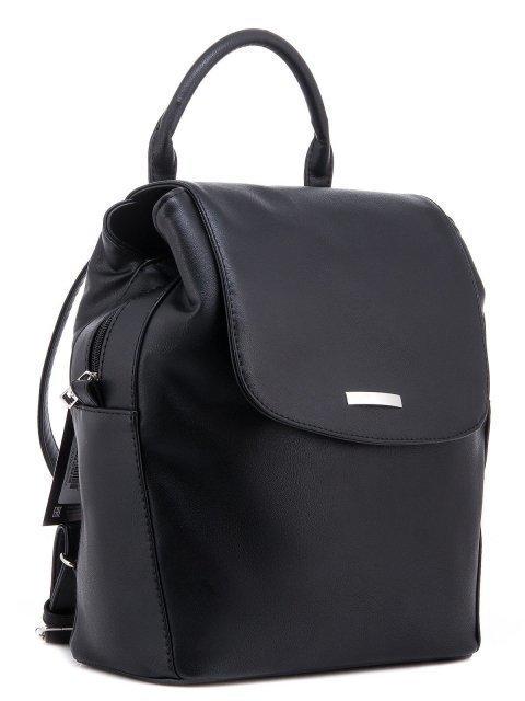 Чёрный рюкзак S.Lavia (Славия) - артикул: 983 910 01 - ракурс 2