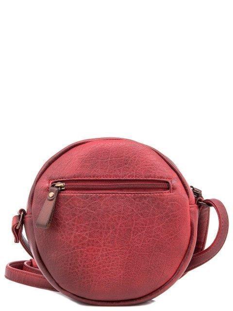 Красный кросс-боди Domenica (Domenica) - артикул: 0К-00002068 - ракурс 3