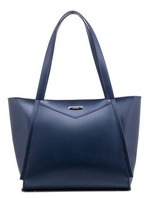 Синий шоппер S.Lavia - 2299.00 руб