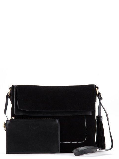 Чёрная сумка планшет S.Lavia - 2400.00 руб