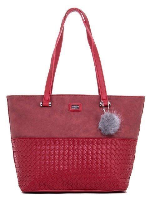 Красный шоппер David Jones - 680.00 руб