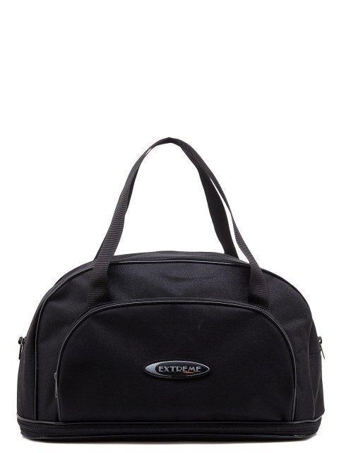 Чёрная дорожная сумка S.Lavia - 899.00 руб