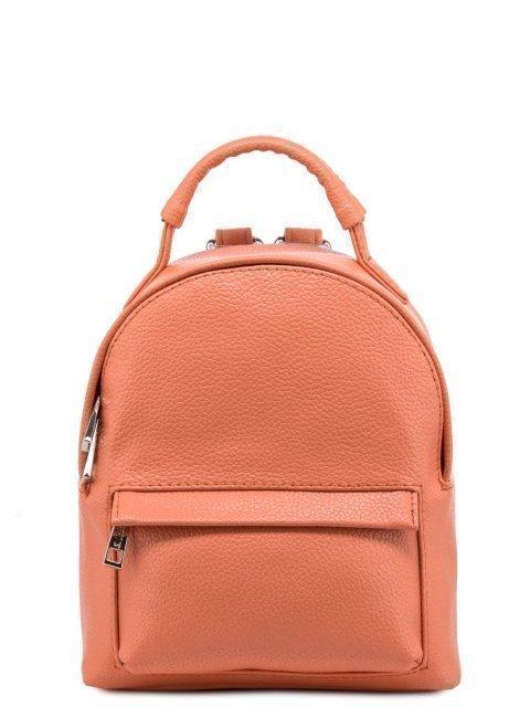 Оранжевый рюкзак S.Lavia - 2029.00 руб