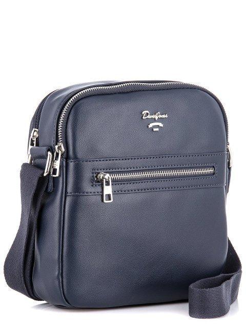Синяя сумка планшет David Jones (Дэвид Джонс) - артикул: К0000033940 - ракурс 1