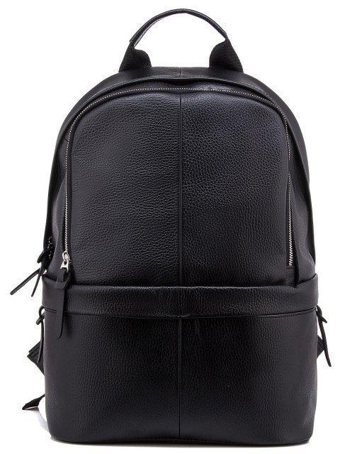Чёрный рюкзак S.Lavia - 5700.00 руб