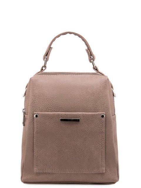 Бежевый рюкзак S.Lavia - 1847.00 руб