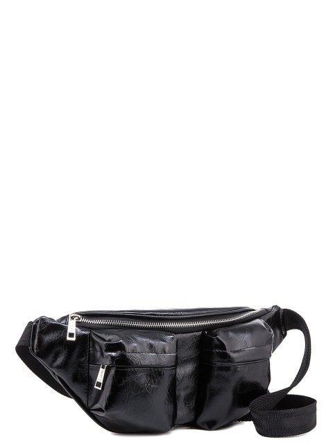 Чёрная сумка на пояс S.Lavia (Славия) - артикул: 1081 048 01  - ракурс 1