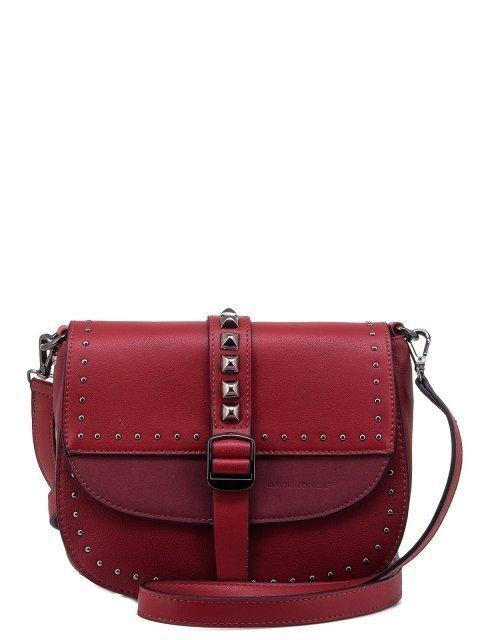Красная сумка планшет David Jones - 1200.00 руб
