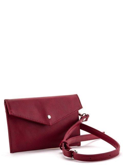 Красная сумка на пояс S.Lavia (Славия) - артикул: 921 910 04 - ракурс 1