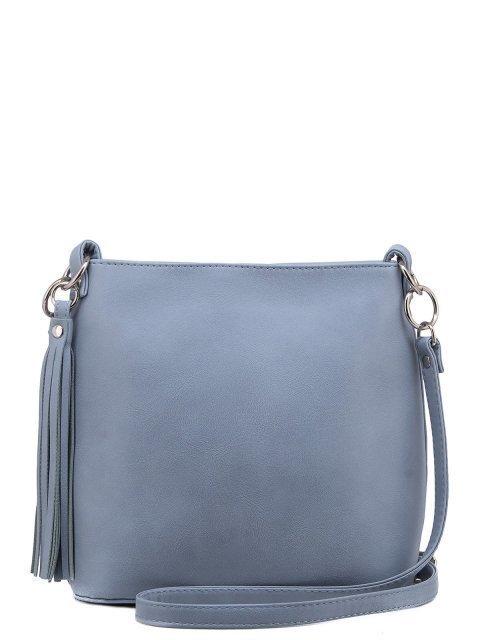 Голубая сумка планшет S.Lavia - 1799.00 руб