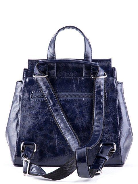 Синий рюкзак S.Lavia (Славия) - артикул: 877 048 70 - ракурс 4