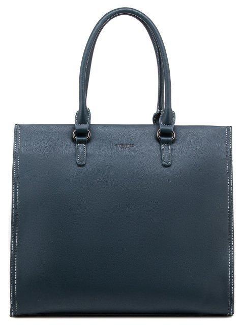 Зелёная сумка классическая David Jones - 1200.00 руб