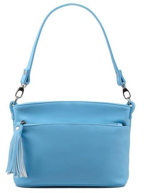 Голубая сумка планшет S.Lavia - 1699.00 руб