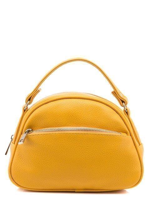 Жёлтая сумка планшет S.Lavia - 1899.00 руб