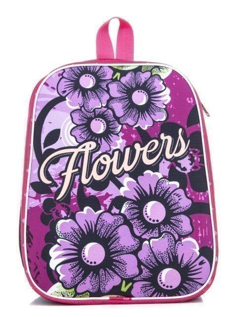 Розовый рюкзак Lbags - 999.00 руб