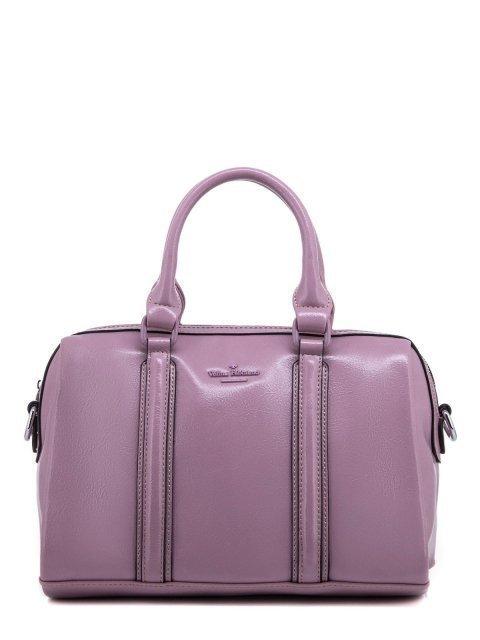 Розовый саквояж Fabbiano - 1750.00 руб