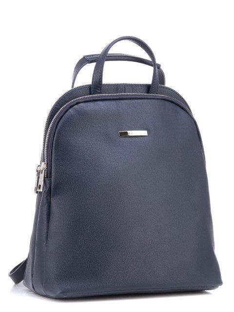 Синий рюкзак S.Lavia (Славия) - артикул: 0029 10 70 - ракурс 1