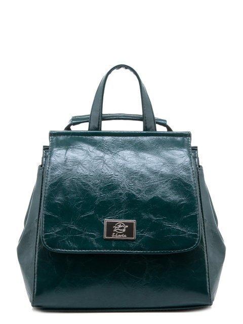 Зелёный рюкзак S.Lavia - 1679.00 руб