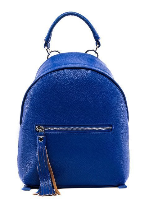 Синий рюкзак S.Lavia - 1599.00 руб
