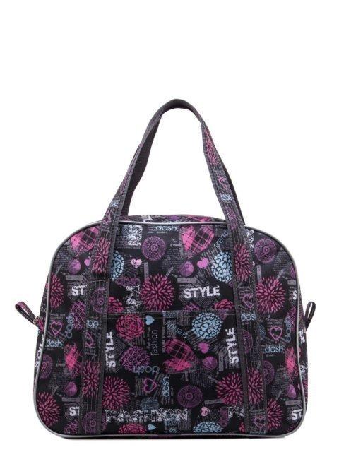 Сиреневая дорожная сумка S.Lavia - 799.00 руб