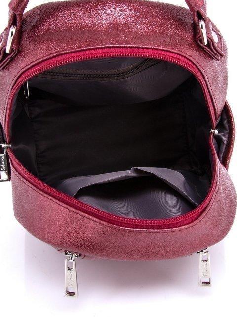 Бордовый рюкзак S.Lavia (Славия) - артикул: 909 571 79 - ракурс 4
