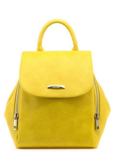 Жёлтый рюкзак S.Lavia - 2549.00 руб