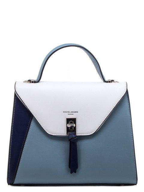Голубой портфель David Jones - 2519.00 руб