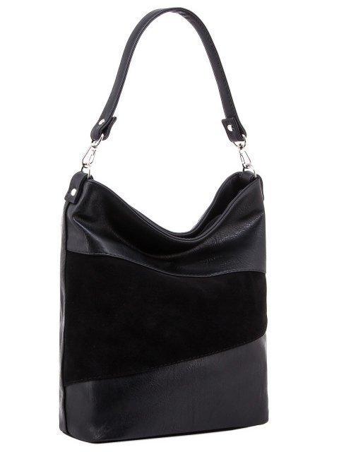 Чёрная сумка мешок S.Lavia (Славия) - артикул: 1064 99 01 - ракурс 1