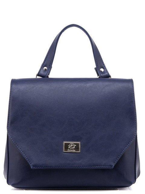 Синий портфель S.Lavia - 1599.00 руб