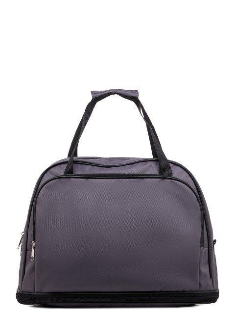 Серая дорожная сумка S.Lavia - 1259.00 руб