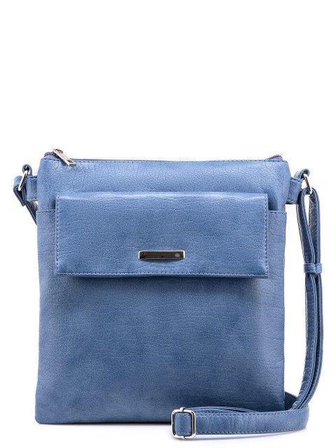 Синяя сумка планшет S.Lavia - 1690.00 руб