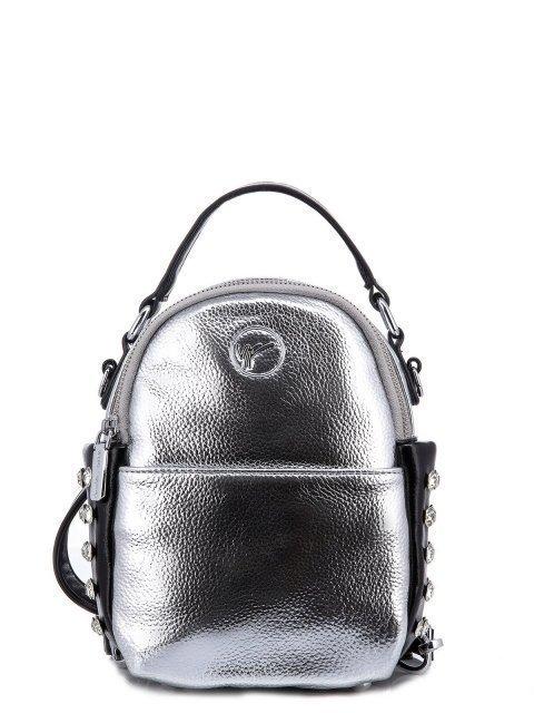 Серебряный рюкзак Fabbiano - 1600.00 руб