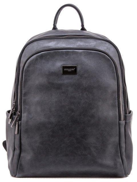 Серый рюкзак David Jones - 2999.00 руб