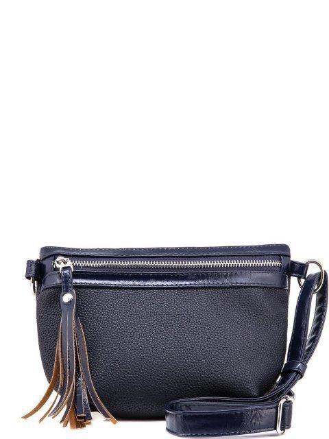 Синяя сумка на пояс S.Lavia - 999.00 руб