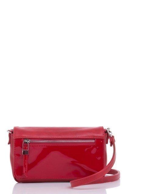 Красная сумка планшет S.Lavia - 719.00 руб