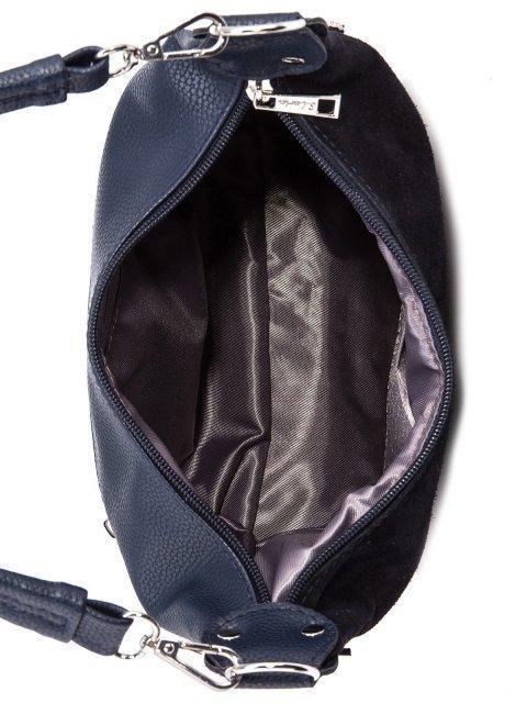 Синяя сумка планшет S.Lavia (Славия) - артикул: 358 99 70 - ракурс 5
