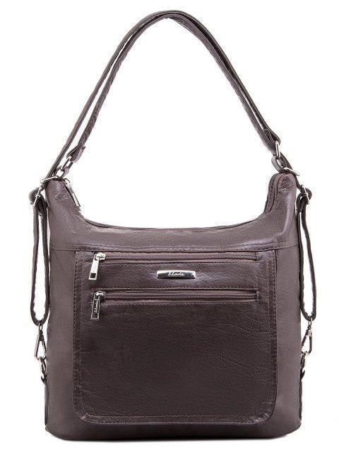 Коричневая сумка мешок S.Lavia - 1791.00 руб