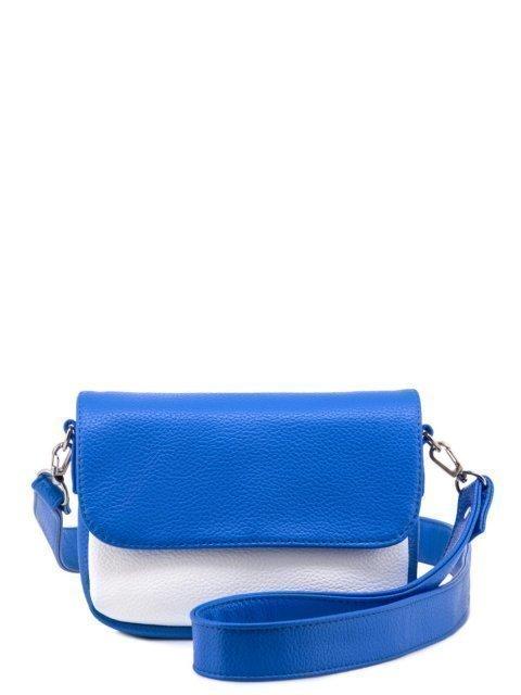 Голубая сумка планшет S.Lavia - 1652.00 руб