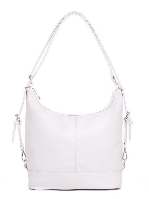 Молочная сумка мешок S.Lavia - 2099.00 руб