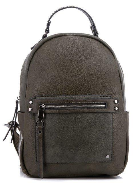 Зелёный рюкзак S.Lavia - 1320.00 руб